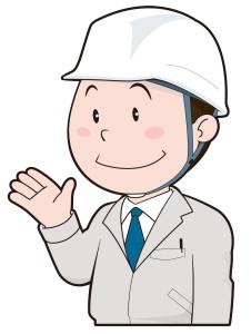 建設業許可とは